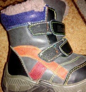 Ботинки зимние 22 р