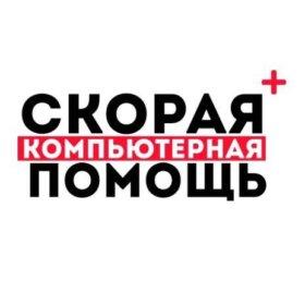 РЕМОНТ КОМПЬЮТЕРОВ НОУТБУКОВ КАЧЕСТВЕННО
