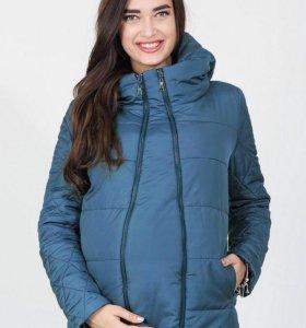 Новая куртка для беременных