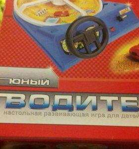 """Игра """"Юный водитель"""""""