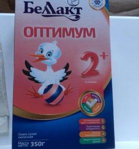За 3 коробки Молочной смеси Белакт 2+  - 250р