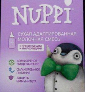 Детская молочная смесь «Нуппи»