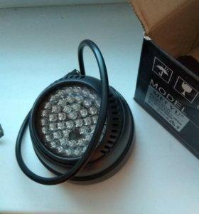 Инфракрасный прожектор для видеонаблюдения