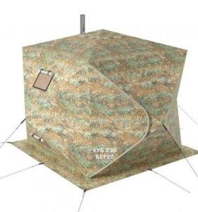 """Универсальная палатка """"Куб 2.20"""""""