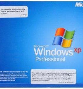 Лицензионная Windows Professional Xp Rus