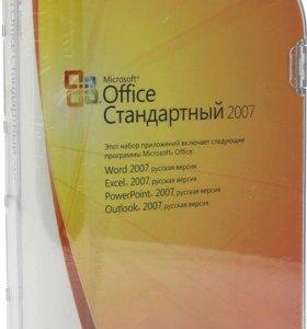 Лицензионный Microsoft Offise 2007