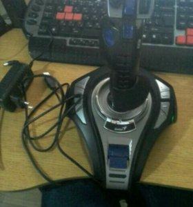 Fly joystick