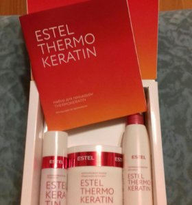Подарочный набор Эстель термо кератин