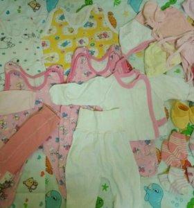 Вещи пакетом на девочку с рождения. Продажа /Обмен