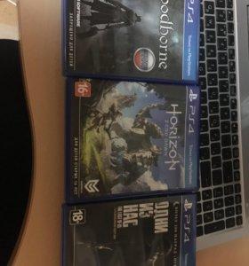 Три игры для ps4