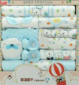 Подарочный комплект для новорождённого 18 деталей