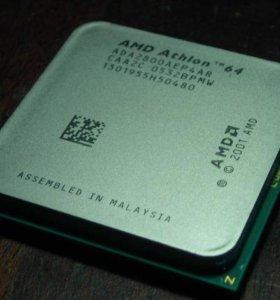 Процессоры для компьютера 4шт
