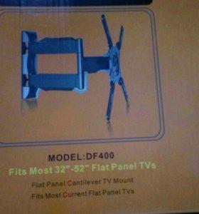 Продам кронштейн настенный для ТВ!!новый!