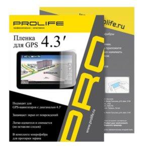 """Защитная пленка для GPS навигатора 4.3"""""""