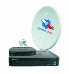 Спутниковое телевидение триколор GSM 501