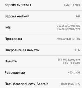 Обменяю на Iphone 5/5s