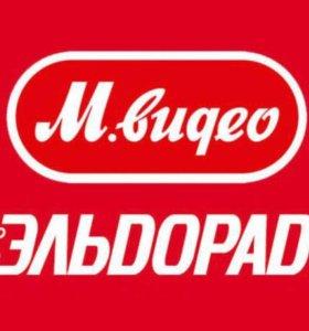 Мвидео скидка 2000 и 1000 и 500р