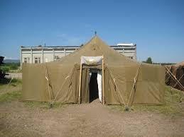 Палатка бп -40