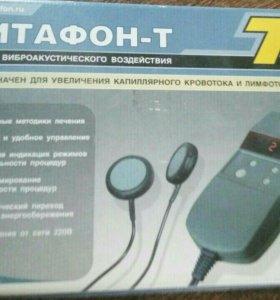 ВИТАФОН-Т