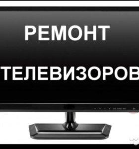 Ремонт LCD, ЖК телевизоров