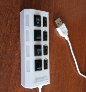 Mini USB 2.0