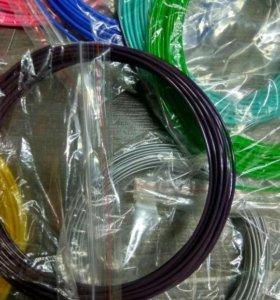 Пластик для 3д ручки тип PLA