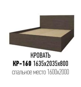 Кровать и матрас Комплект Слад