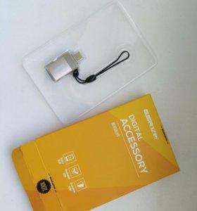 Переходник type-C - USB 3.0(новый)