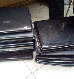 Ноутбуки на запчасти