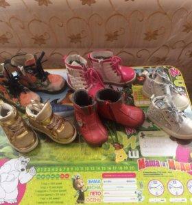 Детская обувь весна-осень.