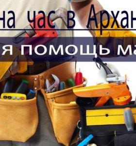 Срочный ремонт. экспресс ремонт электрик,сантехник