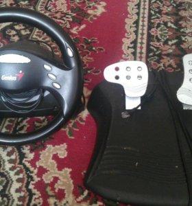 Игровые руль с педалями.
