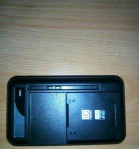 Зарядник для батареек телефона