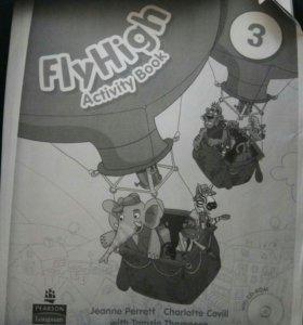 Fly high 3 учебник activity book