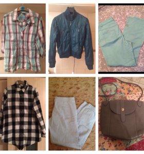 Пакет одежды 46-48р