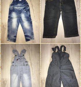 Пакет одежды для мальчика 80-86