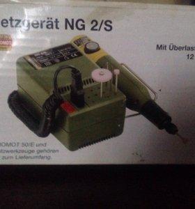 Сетевой адаптер proxxon netzgerat ng 2/e