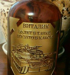 Гравировка именная на бутылке