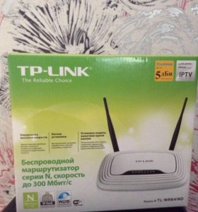 TP-link to-wr841nd