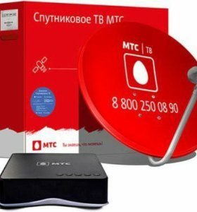 Новый комплект спутникового ТВ МТС