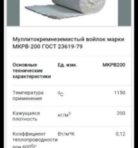 МКРВ-200