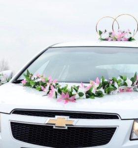 Свадебное украшение для автомобиля на свадьбу