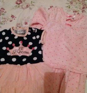 Пакет вещей на девочку до 6 месяцев