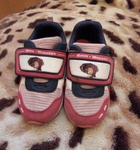 Детские кроссовки!