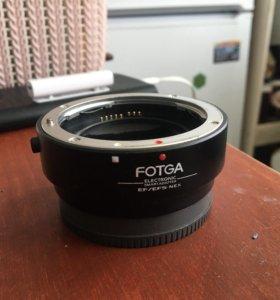 Переходник Fotga Sony Nex to Canon Eos
