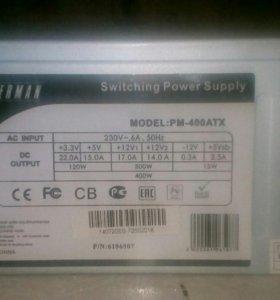 Блок питания 400W PowerMan PM-400ATX OEM