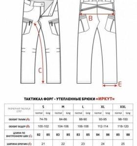 штаны утеплённые флисом