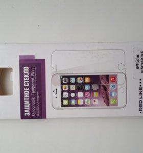 IPhone 5/5C/5S/SE - защитное стекло