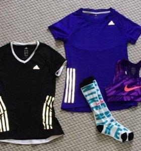 Спортивная одежда Nike, Adidas