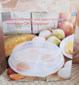 Форма для яичницы в микроволновке